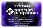 Photo for news: Sacrum Profanum Festival 2015